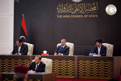 HCS refuses HoR-approved constitution law due to lack of