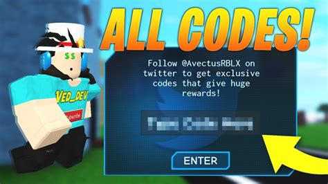 ALL CODES IN SPEED SIMULATOR 2! (Roblox) - YouTube